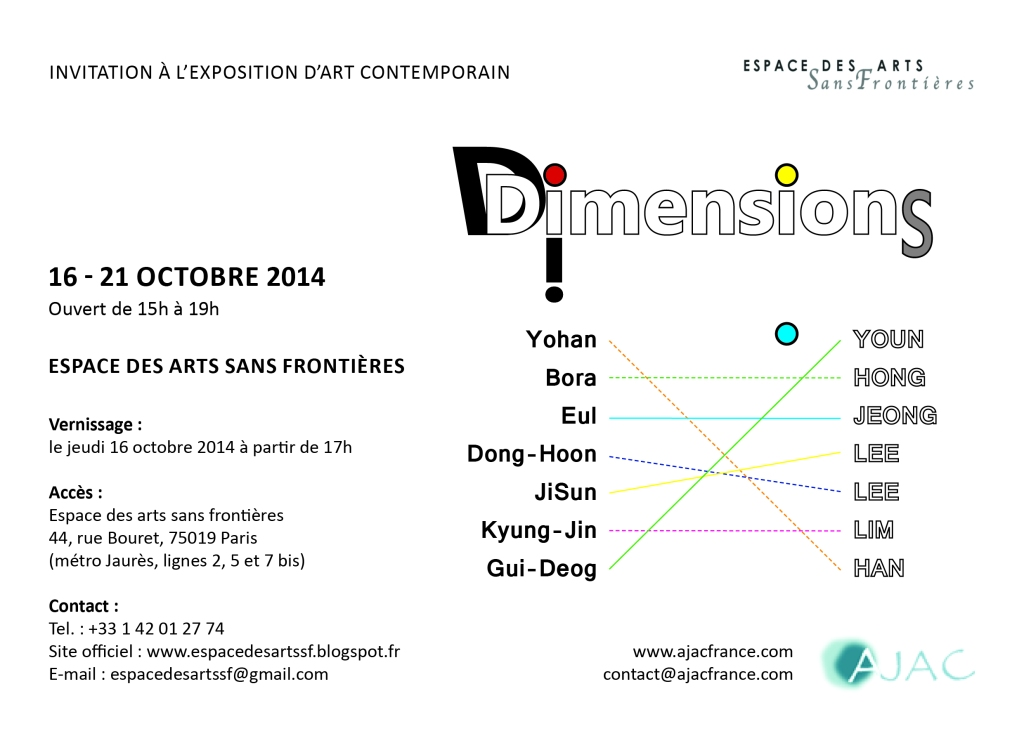 Invitation_Dimensions_verso