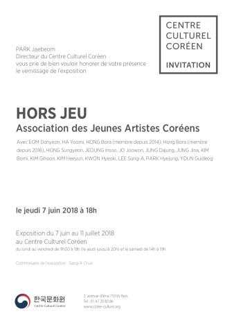 INVITATION 2018 AJAC 02